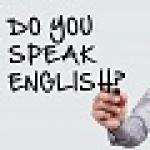 Изучение английского языка интенсивно