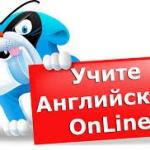 Online-підтримка вашої англійської мови