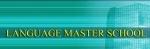 Курсы английского Language Master School