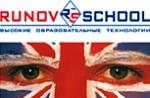 Курсы английского Runov School