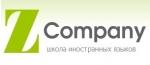 Курсы английского Z Company