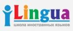Курсы английского iLingua