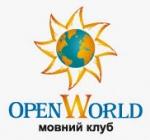 Курсы английского Open World