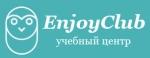 Курсы английского Enjoyclub
