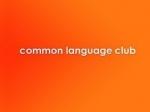 Курсы английского Common Language Club