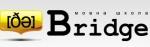 Курсы английского Bridge