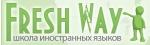 Курсы английского Fresh Way