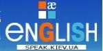Курсы английского Speak