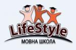 Курсы английского LifeStyle