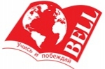Курсы английского BELL school
