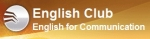 Курсы английского English Club. English for Communication