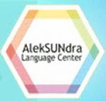 Курсы английского AlekSUNdra Language Center