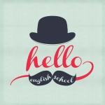 Курсы английского HelloSchool