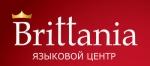 Курсы английского Brittania