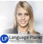 Курсы английского Language Planet