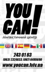 Курсы английского You can