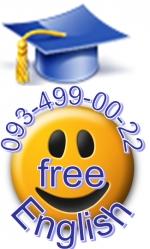 Курсы английского Free English, Школа иностранных языков