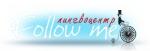 Follow Me лингвоцентр