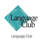 Курсы английского Центр иностранных языков Language Club