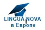 Курсы английского Lingua Nova