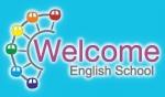 Курсы английского Welcome