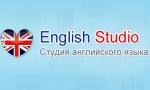 Курсы английского English Studio