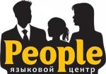 Курсы английского People