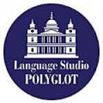 Курсы английского Языковая студия Полиглот
