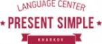Курсы английского Present Simple