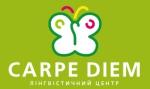 Курсы английского Carpe Diem