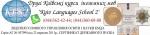Курсы английского Другі Київські курси іноземних мов