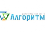 АЛГОРИТМ репетиторский центр