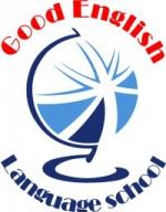 Курсы английского Good English Language School