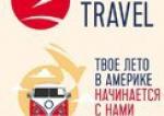 Курсы английского Student Travel