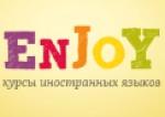 Курсы английского Enjoy