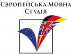 Курсы английского Європейська мовна студія