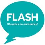 Курсы английского FLASH
