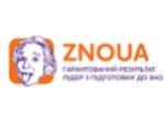 Курсы английского ZNOUA