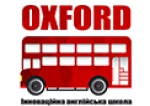 Курсы английского Oxford Ukraine