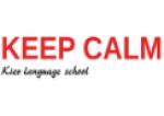 Курсы английского Keep Calm
