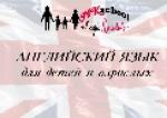 Курсы английского MK School