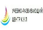 Учебно-развивающий центр К.У.Л.
