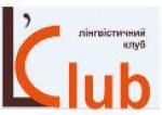 Курсы английского L'Club
