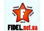 Курсы английского Fidel