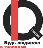 Курсы английского IQ Center