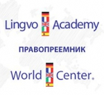 World Center - Lingvo Academy