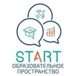 Образовательное пространство «Start»