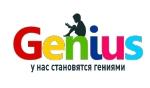 Курсы английского Центр развития Genius