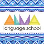 Курсы английского ALMA Language School