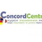 Курсы английского ConcordCentre